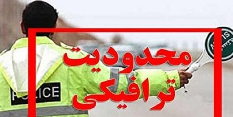 بسته شدن مسیربلوار آزادی به میدان شهیدکشوری ایلام