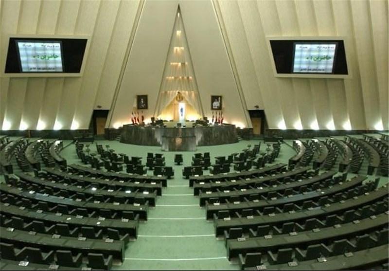 بهارستان نشینانی که نمایندگان مردم نیستند ، عدم شرکت 30 الی 40 نماینده در رای گیری های هفته گذشته