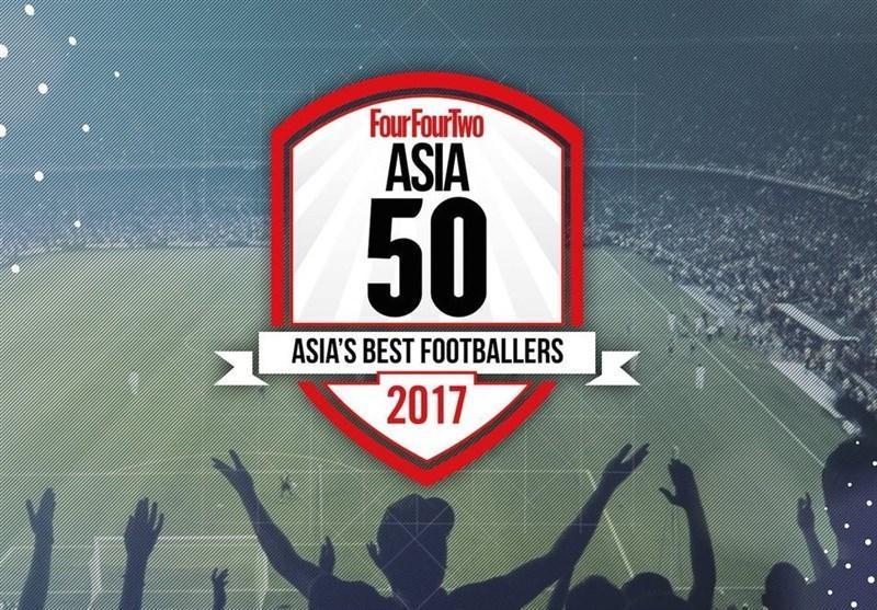 آزمون و قوچان نژاد در بین 10 فوتبالیست برتر سال 2017 آسیا، جای طارمی و رفیعی عوض شد