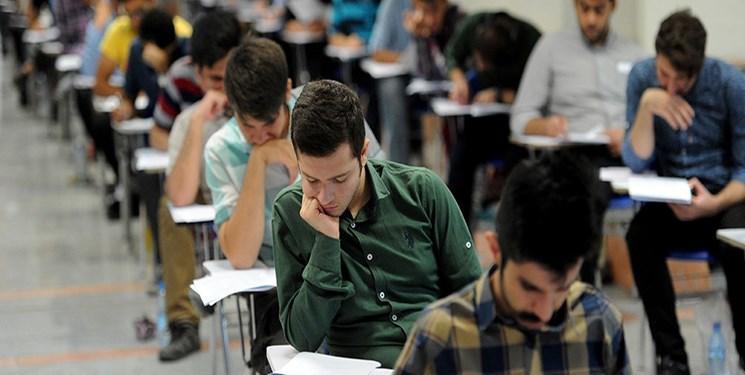 نتایج آزمون استخدامی ساعت 20 امروز اعلام می گردد