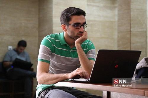 آخرین مهلت ثبت نام آزمون دوره MPH علوم پزشکی شهیدبهشتی اعلام شد