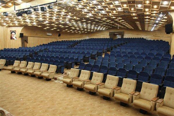 بهره برداری از تالار اجتماعات بخش شیمی و فیزیک دانشگاه شیراز