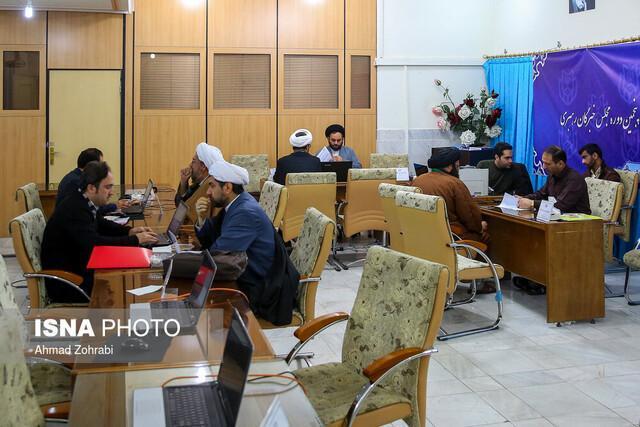 احراز صلاحیت 2 نفر در انتخابات میان دوره خبرگان در قم