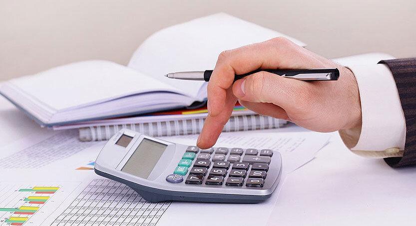 بانک ها چند درصد مالیات می دهند؟