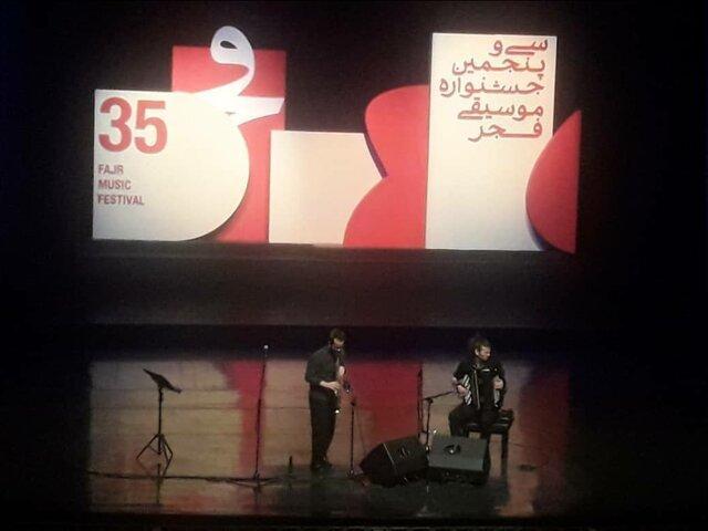 همراهی ایرانی ها با نوازندگان فرانسوی