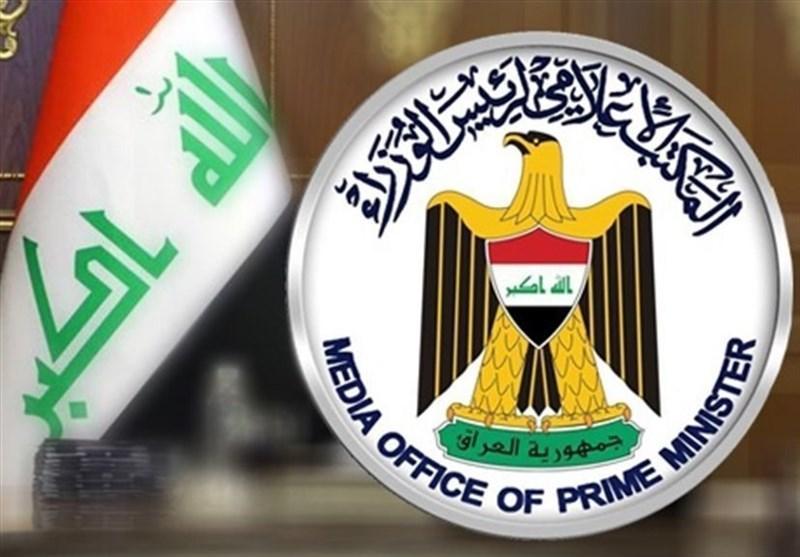 منتفی شدن نامزدی احتمالی روسای دانشگاه ها برای تشکیل دولت عراق
