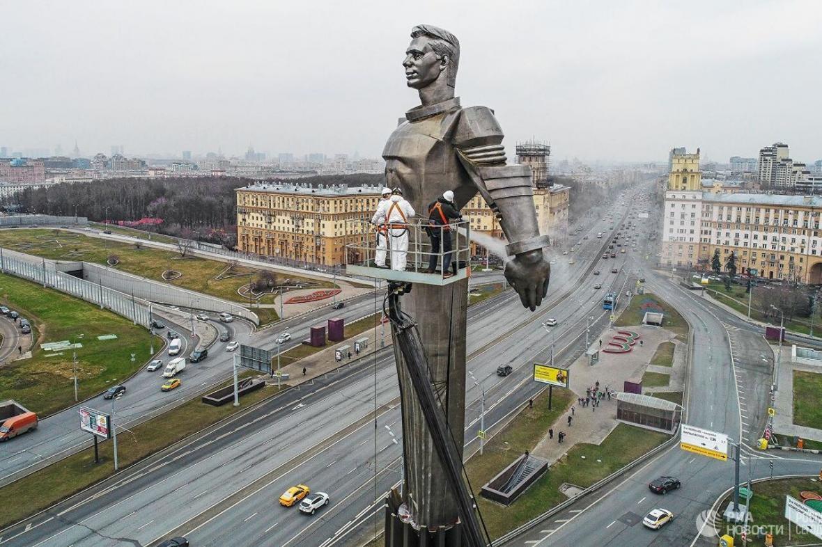 خبرنگاران انتقاد مسکو از پیغام تبریک واشنگتن به مناسبت روز فضانورد