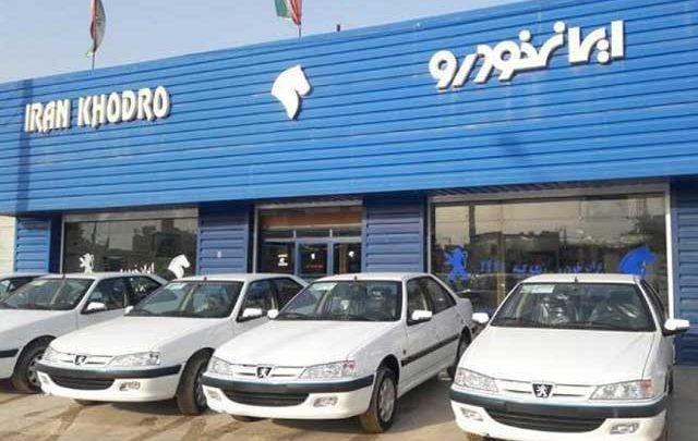 پیش فروش 4 محصول ایران خودرو از 22 اردیبهشت