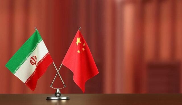 بیانیه حزب مجمع مشورتی اصلاح طلبان درباره قرارداد ایران و چین