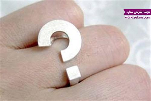 ازدواج نمی کنم چون می ترسم انتخابم نادرست باشد