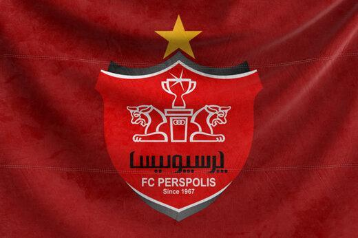 لوگوی پرسپولیس در پوستر جام جهانی باشگاه&zwnjها