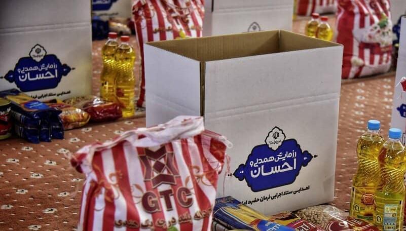 توزیع 10 هزار بسته معیشتی در مناطق حاشیه شهر تهران