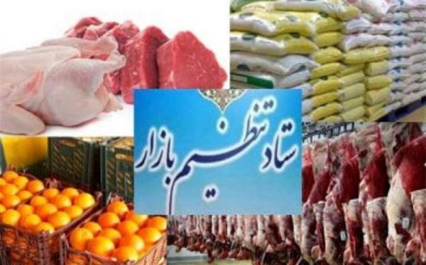 تعیین تکلیف قیمت تخم مرغ،قیمت نان و شوینده ها در جلسه تنظیم بازار