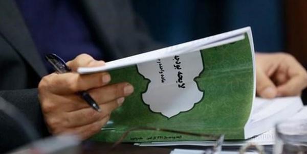 دیوان محاسبات، پیشنهادات خود درباره اصلاح ساختار بودجه 1400 را اظهار داشت