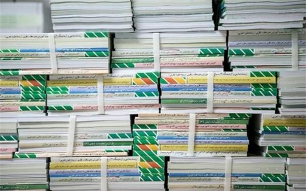توزیع کتاب های درسی 1400-1401 آنالیز شد