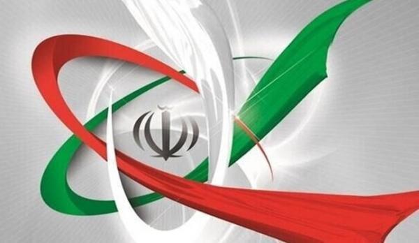 برگزاری ملاقات 4 جانبه اروپایی-آمریکایی درباره ایران