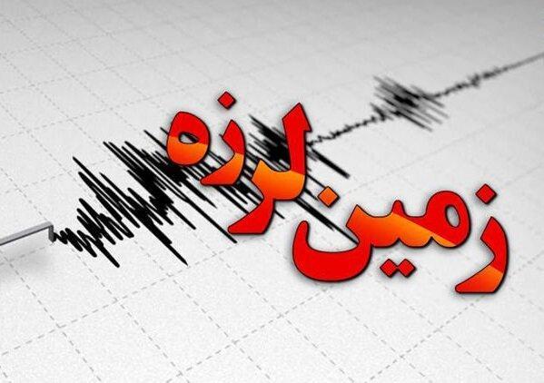 دهرم فراشبند و کازرون در استان فارس بامداد امروز لرزیدند