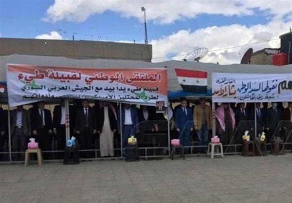 تجمع ضد آمریکایی قبایل شمال سوریه علیه اشغالگران آمریکایی و ترکیه ای