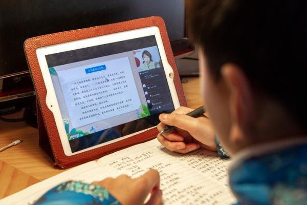 کرونا رشد سرمایه گذاری در استارتاپ های آموزشی را رقم زد