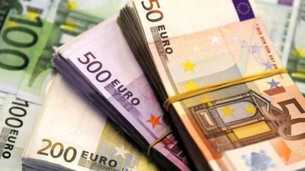 قیمت یورو امروز پنجشنبه 1400، 02، 02